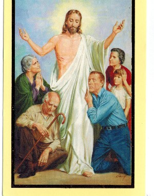 Jesus Holy Card (2)