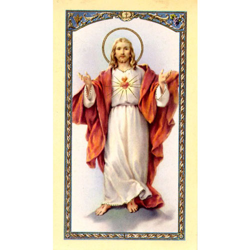 My Vocation Prayer Holy Card (10 pack)