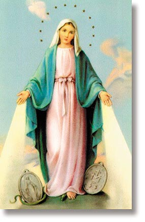 Our Lady of Grace/Memorare Wallet Size Holy Card